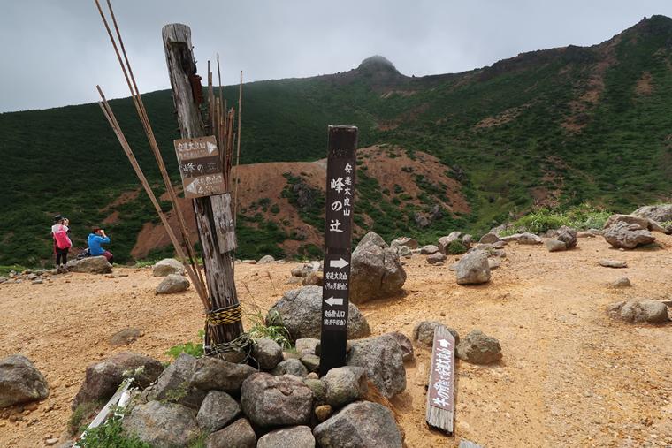 安達太良山 峰の辻